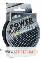 Шнур Stream Power MultiColor 150m
