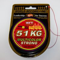 WFT NEW 51KG Strong multicolor 300m