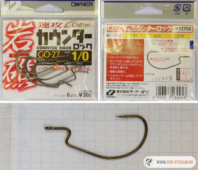 купить крючки для рыбалки в интернет магазине спб