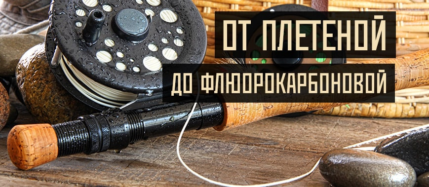 Леска и шнуры для рыбалки по оптовым ценам