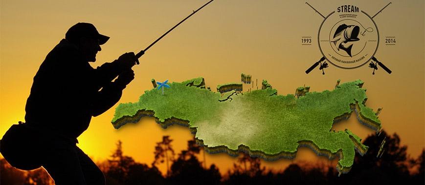 Оптовые поставки рыболовных товаров по России