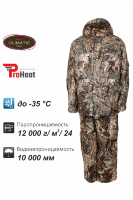 "Костюм зимний Remington "" Pro Hunting Club"" ( RM1010-940 )"